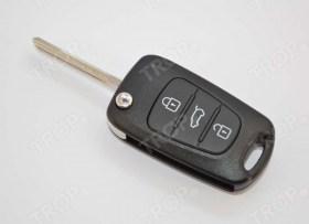 Αναδιπλούμενο Κέλυφος Κλειδιού για Hyundai i10, i30 κ.α. μοντέλα με 3 Κουμπιά - TOY48 - Φωτογραφία τραβηγμένη από TROP.gr
