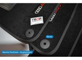 Σετ Πατάκια για Audi A4 B7 3ης Γενιά, άριστη ποιότητα - Φωτογραφία τραβηγμένη από TROP.gr