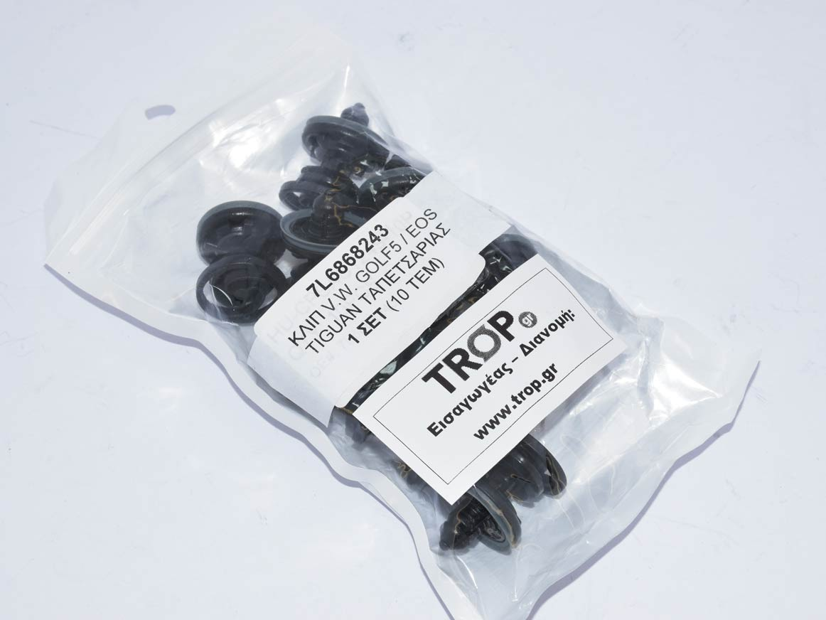 Εισαγωγή - Διανομή Κλιπσάκια Ταπετσαρίας για Seat, Skoda, Audi και VW -7l6868243 - Φωτογραφία TROP.gr
