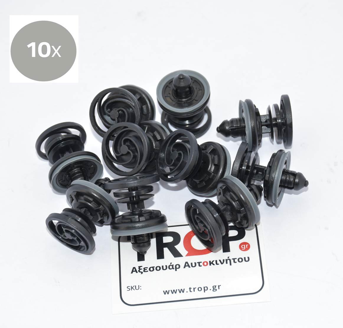 10 τμχ Κλιπσάκια Ταπετσαρίας για Seat, Skoda, Audi και VW -7l6868243 - Φωτογραφία TROP.gr