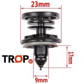 Διαστάσεις πλαστικών κουμπωμάτων - Φωτογραφία τραβηγμένη από TROP.gr