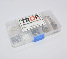 Απαιτούν συγκόλληση στην πλακέτα για την ολοκλήρωση της επισκευής των κλειδιών - Φωτογραφία τραβηγμένη από TROP.gr