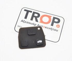Τα ανταλλακτικά κουμπιά (τριών πλήκτρων) πρόσθια όψη πριν τη τοποθέτηση - Φωτογραφία τραβηγμένη από TROP.gr