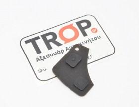 Ανταλλακτικό Λαστιχάκι, Κουμπιά για Κλειδιά Toyota με 2 Πλήκτρα - Φωτογραφία τραβηγμένη από TROP.gr