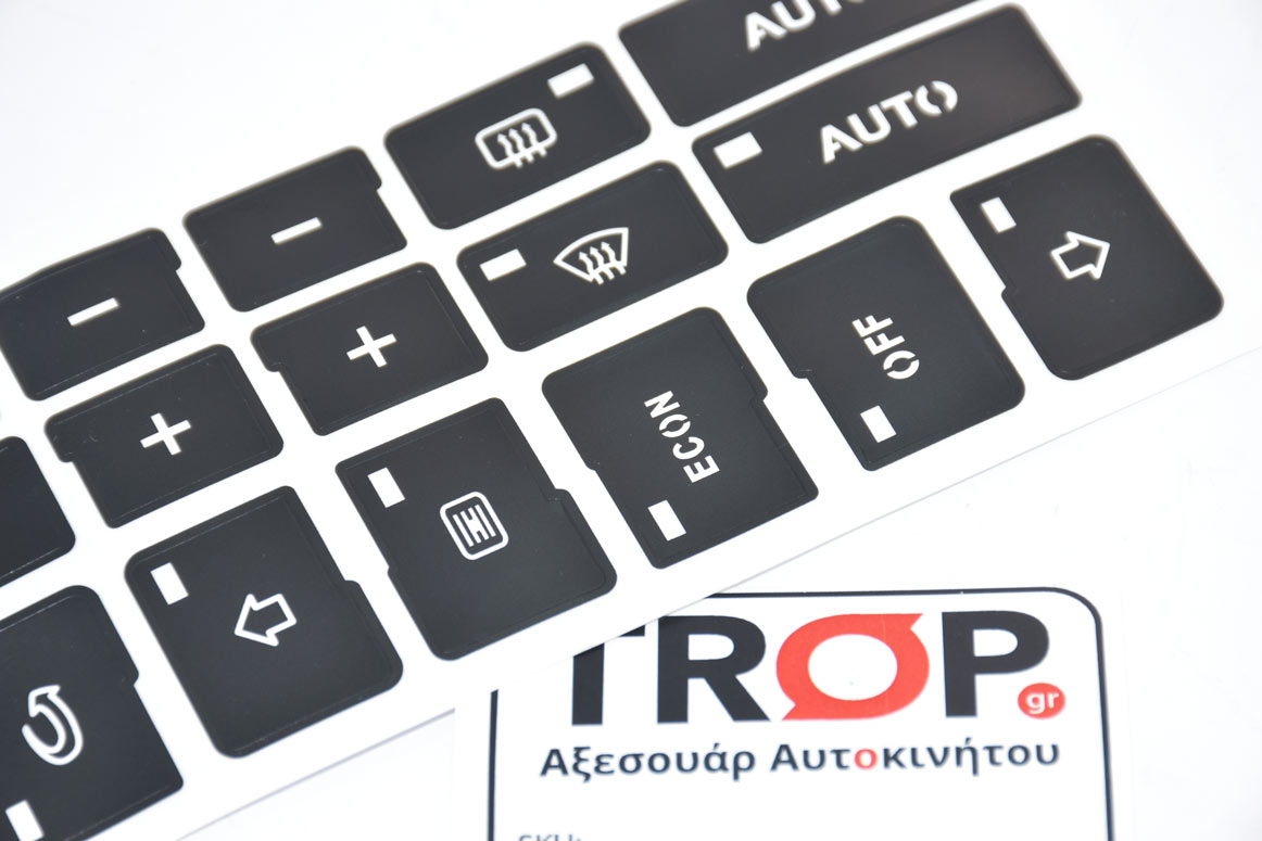 Τα κουμπιά με κοπτικά γράμμτα – Φωτογραφία από Trop.gr