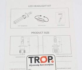Λάμπες LED H1, H4, H7, 6000K, διαστάσεις - Φωτογραφία τραβηγμένη από TROP.gr