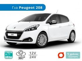 Κιτ Λάμπες Αυτοκινήτου LED με CanBus, για Peugeot 208 (Μοντ: 2012+)