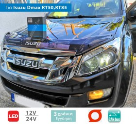 lampes_led_h11_t10_isuzu_dmax_rt50_rt85_trop__1545500750_321