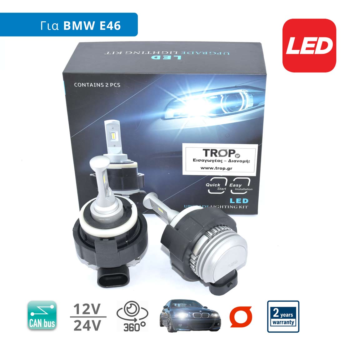lampes_led_kit_mesaia_skala_led_bmw_seira_3_e46_316_318_320_set__1593695411_925