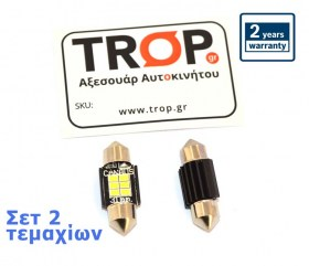 CAN bus Σωληνωτός Λαμπτήρας LED 2W,  31mm Πλαφονιέρας – Πινακίδας (2 τεμάχια)