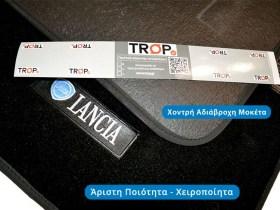 lancia-musa-02b
