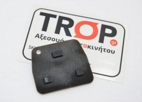 Κουμπιά για Ιαπωνικά Αυτοκίνητα με 3 Πλήκτρα - Ανταλλακτικό Λαστιχάκι