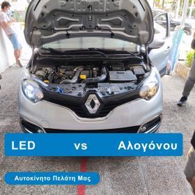 Κιτ Λάμπες Αυτοκινήτου LED με CanBus, για Renault Captur (Μοντ: 2013 έως 2020)