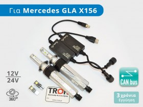 led_lampes_autokinitou_h7_canbus_mercedes_gla_x156_canbus_trop_gr__1542123151_974