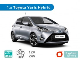 led_lampes_set_toyta_yaris_hybrid_2012_plus_trop_gr__1554974227_662