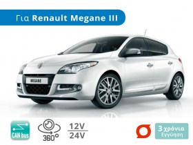 led_renault_megane_3_can_bus_eggyisi_trop_gr__1554727829_491