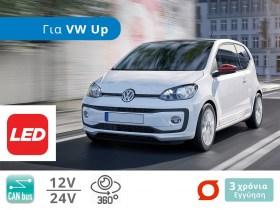 Σετ Λάμπες Αυτοκινήτου LED με CAN bus, για VW UP (Μοντ: 2012+)