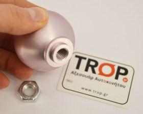 Συμβατότητα με όλα τα Honda, Civic, Type R, S2000, Accord κ.α. - Φωτογραφία τραβηγμένη από TROP.gr