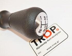 Λεβιές Ταχυτήτων για Peugeot 106, 206, Citroen Saxo, Xsara, C1 κ.α. Μαύρο χρώμα - Φωτογραφία τραβηγμένη από TROP.gr