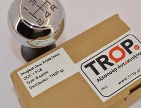 Ο λεβιές για Peugeot και Citroen στη συσκευασία του - Φωτογραφία τραβηγμένη από TROP.gr