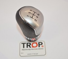 Πόμολο Λεβιέ Ταχυτήτων για Ford Focus, Fiesta, Mondeo & Transit, Νέου Τύπου- Φωτογραφία τραβηγμένη από TROP.gr