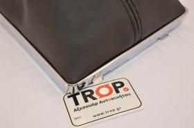 Κοντινή εικόνα δέρματος φούσκας και διακοσμητικού Νίκελ - Φωτογραφία τραβηγμένη από TROP.gr