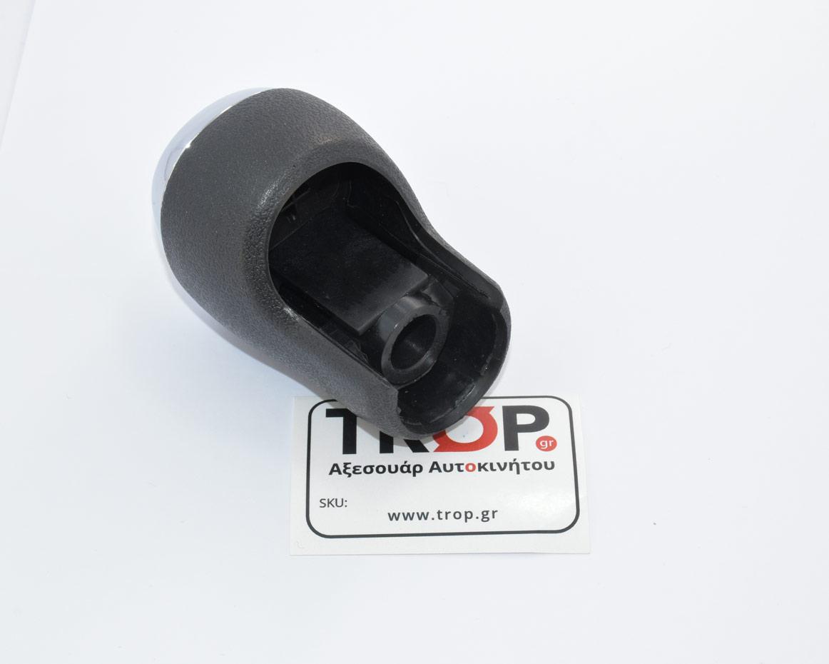 Αφορά μοντέλα με μηχανικό σασμάν 6 ταχυτήτων με κουμπί για την όπισθεν – Φωτογραφία από Trop.gr