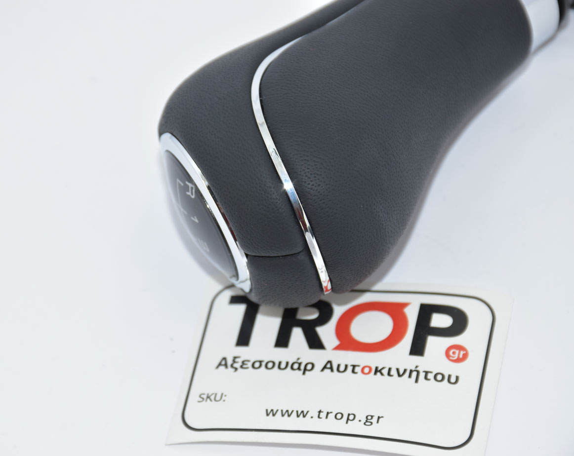 Κοντινή εικόνα λεβιέ Mercedes C180 C200 W204, άριστη ποιότητα δέρματος – Φωτογραφία από Trop.gr