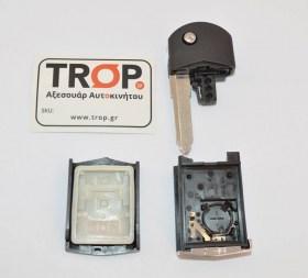 Εσωτερική όψη καβουκιού κλειδιού, Βάση μπαταρίας Τύπου 2 - Φωτογραφία τραβηγμένη από TROP.gr
