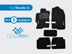 Πατάκια Μοκέτας Premium για Mazda 6, 2ης Γενιάς (Τύπος GH1), Μοντέλα 2007-2012