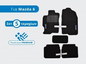 mazda6_mk2_gh1_patakia_set_moketas_premium_trop_gr__1554985631_82