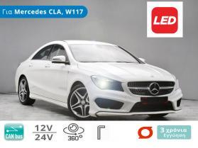Σετ Λάμπες LED για Mercedes CLA-Class (W117, Μοντ: 2013 - 2019)