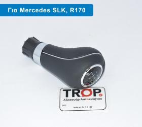 mercedes-slk-200-r170-levies-opisthen-pisw