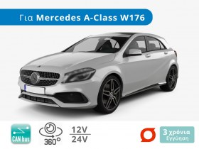 mercedes_a_class_w176_led_set_trop_gr__1560420186_414
