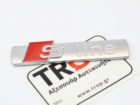 Διακοσμητικό Αυτοκόλλητο Σήμα S-Line από Αλουμίνιο