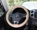 Προστατευτική επένδυση για τιμόνι αυτοκινητού σε προσιτή τιμή