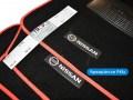 Πατάκια Μοκέτα Nissan Almera, Υφασμάτινο Ρέλι - Φωτογραφία TROP.gr