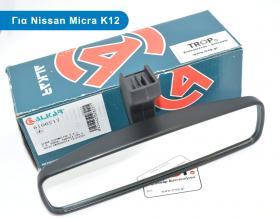 Καθρέφτης Εσωτερικός για Nissan Micra (K12) Μοντ: 2002 έως 2010