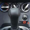 Nissan Qasqhai Ραφτό Δερμάτινο Κάλυμμα Λεβιέ Ταχυτήτων