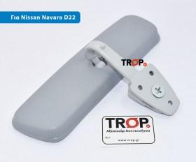 Καθρέφτης Εσωτερικός για Nissan Navara D22 (Μοντ: 1998 - 2004)