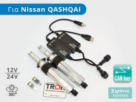nissan_qashqai_j10_lampes_led_h7_t10__1542120634_972