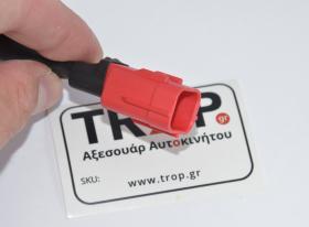 obd2-adapter-deytona-euro-5-papakia-mpriza-mhxanakia