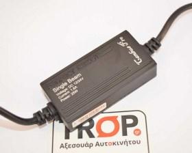 Σταθεροποιητής τάσης από αλουμίνιο για καλύτερη ψύξη - Φωτογραφία τραβηγμένη από TROP.gr