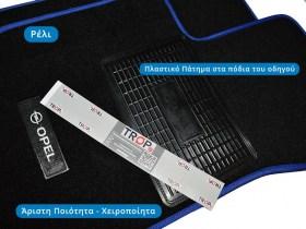 opel-astra-g-1998-2004-patakia-02-plastiko-patima-odigou