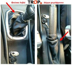 Οι φούσκες τοποθετημένες σε Opel Corsa C (2001-2006) - Φωτογραφία τραβηγμένη από TROP.gr