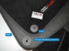 Φέρουν πλαστικοποίηση στην κάτω επιφάνεια για αδιαβροχοποίηση - Φωτογραφία τραβηγμένη από TROP.gr