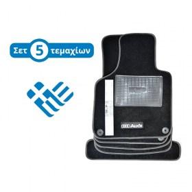 patakia-autokinitou-moketa-5tmx-audi-a3-2nd-gen-8p-2003-2012-01
