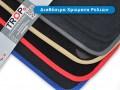 Διαθέσιμα χρώματα ρελιών για πατάκια μοκέτας - Φωτογράφιση TROP.gr