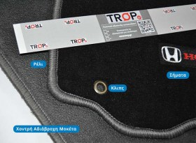 Φέρουν πλαστικοποίηση στην κάτω επιφάνεια γιααδιαβροχοποίηση - Φωτογραφία τραβηγμένη από TROP.gr