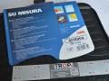 Σετ Λαστιχένια Πατάκια για Citroen C3 (Μοντ: 2002-2009) - Λεπτομέρεια (3) - Φωτογραφία από TROP.gr
